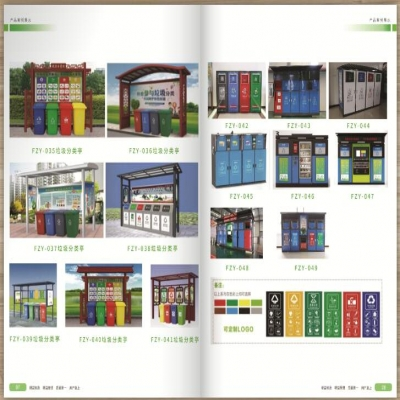 公司企业宣传画册的设计知识都在这了