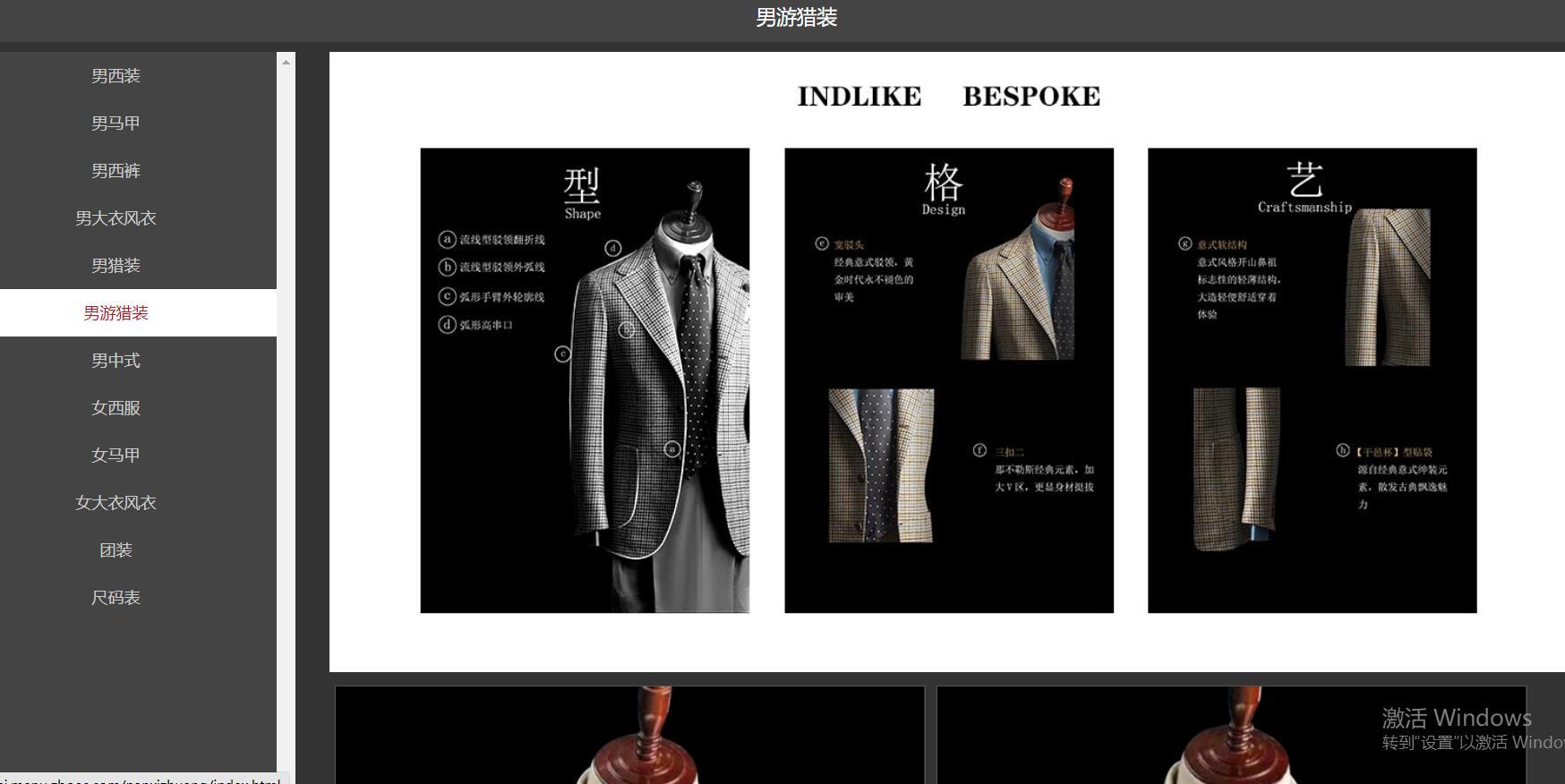 2020'新意式新复古定制产品图册——卓博公司电子宣传册