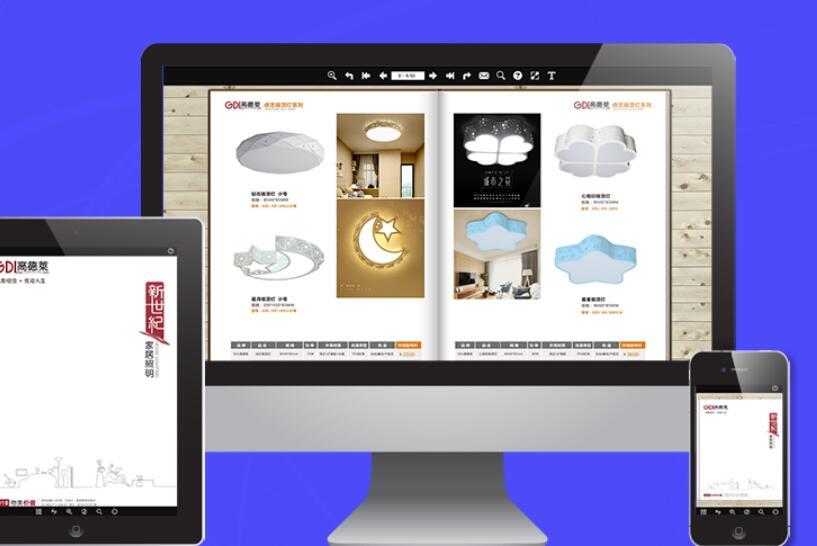 画册设计公司如何报价:画册设计报价单如何计算
