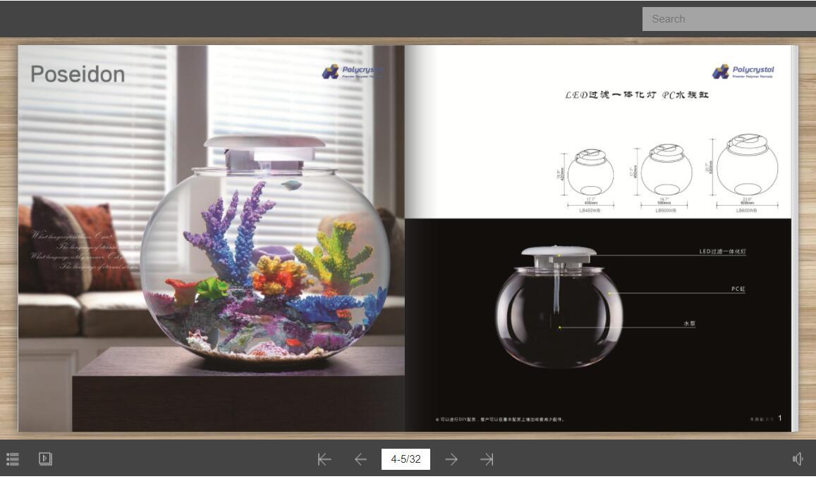 5个影响企业电子画册设计价格的因素——卓博科技电子画册案例