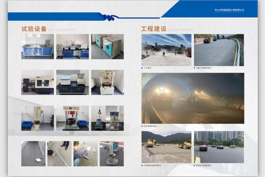 卓博科技建筑行业电子画册案例