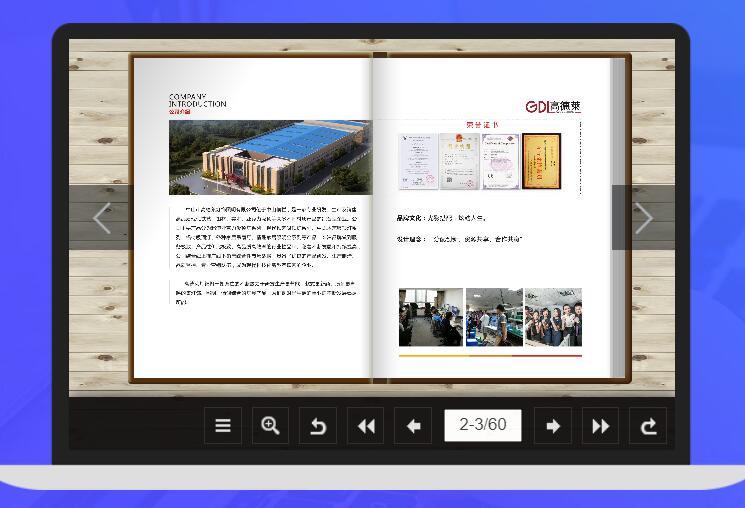 制作宣传册用什么软件:选择电子宣传册代制作