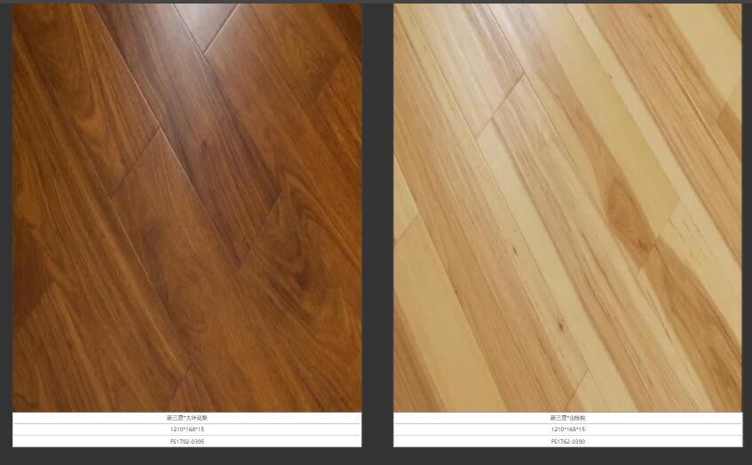 地板电子画册案例