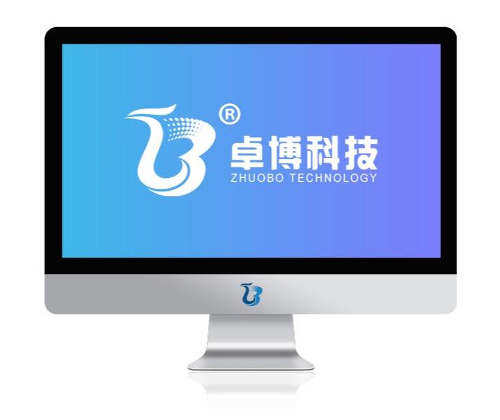 卓博科技电子宣传册