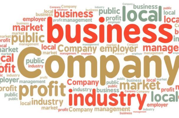 电子商务公司