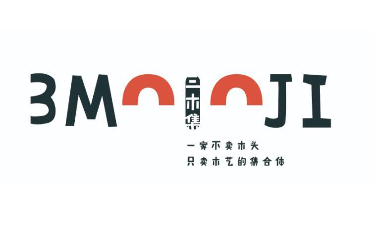 3MOOJI三木集木艺研究社
