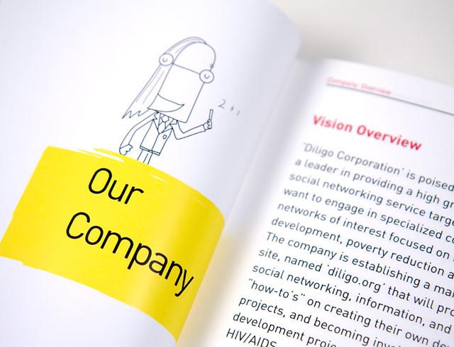 公司电子宣传册